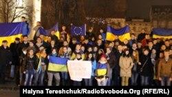 Мітинг на підтримку євроінтеграції у Львові