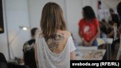Nepoželjno oblačenje i tetovaža za UNSA, ukoliko prođe Kodeks ponašanja i oblačenja