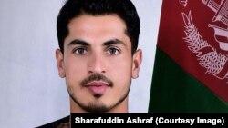 شرفالدین اشرف بازیکن کریکت افغانستان