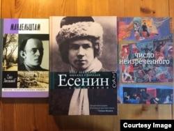 Обложки книг Олега Лекманова