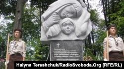 Львів, Янівський цвинтар, пам'ятник дітям-жертвам НКВС
