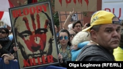 ԱՄՆ - Ռուսաստանի նախագահ Վլադիմիր Պուտինի դեմ բողոքի ակցիա Նյու Յորքում, 27-ը սեպտեմբերի, 2015թ.