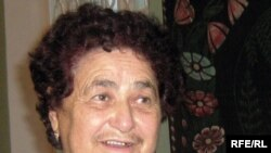Ада Райчонак