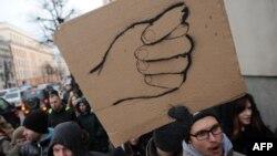 «Марш недармоїдів» у Мінську, 15 березня 2017 року