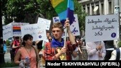 ჰომოფობიასთან ბრძოლის საერთაშორისო დღისადმი მიძღვნილი აქცია