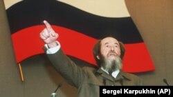 Солженіцин виступає в Держдумі Росії після повернення