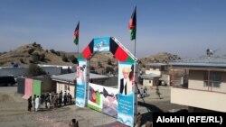 افغان سوداګر وايي ددې لارې په ټرانزیټ کېدو سره دوی کولی شي، خپل مالونه د منځنۍ اسیا تر هېوادونو یوسي.