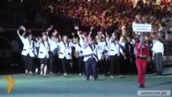Համահայկական խաղերի բացման արարողությունը, Երևան, 2-ը օգոստոսի, 2015թ․