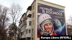 Iuri Gagarin, pe un bloc din Tiraspol, de Ziua Cosmonauticii, 11 aprilie 2021