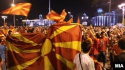"""Macedonia- celebration on the square """"Macedonia"""" for the basketball team's victory over Greece"""