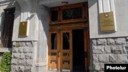 Armenia -- The main entrance to the Office of the Prosecutor-General, 15Dec2009
