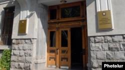 Здание Генеральной прокуратуры Армении в Ереване