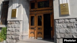 Armenia -- The main entrance to the Office of the Prosecutor-General, 15Dec2009.