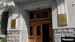 Հայաստանի գլխավոր դատախազության շենքը