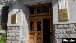 Հայաստանի գլխավոր դատախազության շենքը Երևանում