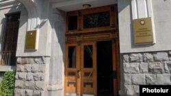 Здание Генпрокуратуры Армении