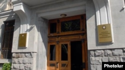 Armenia -- The main entrance to the Office of the Prosecutor-General.