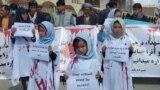 Кабулерчу школана динчу тIелатарна дуьхьал Бамианехь хIоттийна протест
