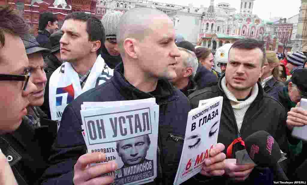 Сергей Удальцов на Красной площади