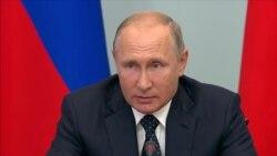 Путин о пенсиях