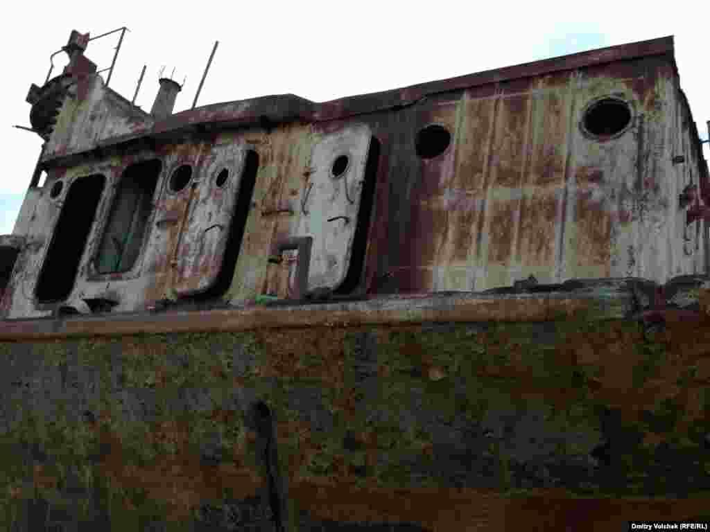 На кладбище кораблей