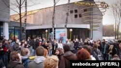 """Флэш-моб у падтрымку гурта """"Ляпіс Трубяцкой"""""""