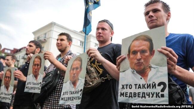 """Акция """"Кто такой Медведчук?"""" возле офиса президента Украины, 27 июня 2019 года"""