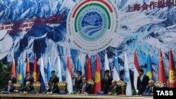 Саміт краінаў Шанхайскай арганізацыі супрацоўніцтва, архіўнае фота 2014 году