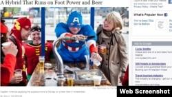 Captain America și puterile sale aplicate la... Amsterdam