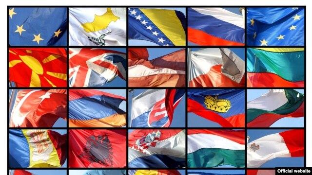 Прапори країн членів ради європи
