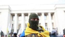 Ваша Свобода | Україна політична: підсумки року і прогнози на 2018 рік