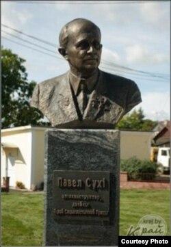 Павел Сухі