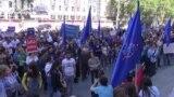 ევროპული, სამართლიანი, უსაფრთხო შრომის პირობები