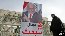 An election campaign placard with a slogan reading, 'There is no way for the Ba'ath to return to Iraq'