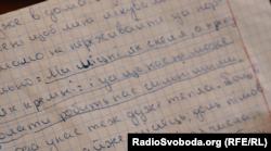 Останній лист полоненого Олександра Олійника