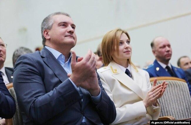 Сергей Аксенов и Наталья Поклонская, 2016 год