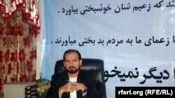 افغان سیاستوال بسمالله شېر