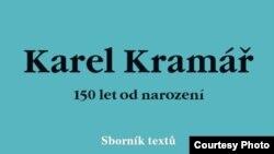 """Обложка сборника """"Карел Крамарж: 150 лет со дня рождения"""""""