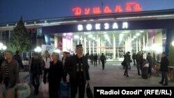 Истгоҳи роҳи оҳани Душанбе.