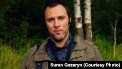 Сурен Газарян