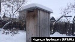 """""""Домик Путина"""""""