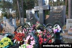 Магіла Міхаіла Пташука на Ўсходніх могілках у Менску