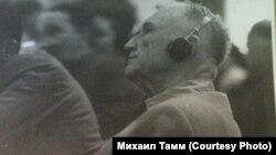 Игорь Тамм. Из семейного архива