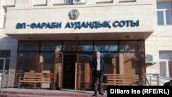 У здания Аль-Фарабийского районного суда города Шымкента.