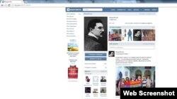 «ВКонтакте» әлеуметтік желісіндегі «Влад Котов» атты аккаунттың скриншоты.