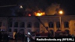 Пожежа в Гостиному дворі Києва, 9 лютого 2013 року