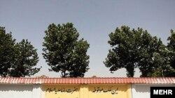 دیواری که زمانی تصاویری از شاهنامه فردوسی را به نمایش میگذاشت- مشهد