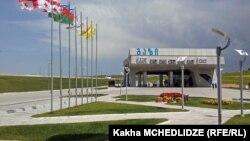 SOCAR-ın Gürcüstandakı yanacaqdoldurma stansiyası