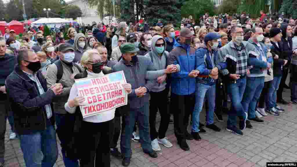 Акція протесту в Гомелі