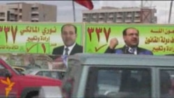 Iraq's Election Campaign